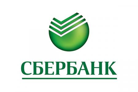Mortgage in Sberbank